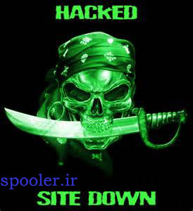 daesh trade site hack