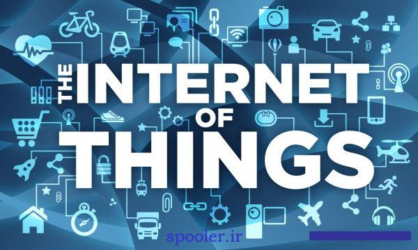 ریسکهای ناشی از اینترنت اشیا (IoT) و فضای کلاود