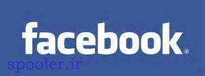 فیس بوک فعالیت آنلاین کاربرها را (حتی اگر به شبکه متصل نباشند) دنبال میکند