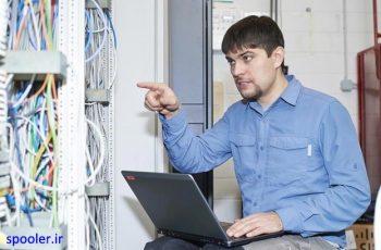 روشهای تعامل بهتر مشتری با مدیران و مسئولین سیستم، شبکه و پشتیبانی