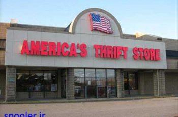 سیستم فروشگاههای Thrift آمریکا نقض شد