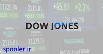 سرقت داده از شرکت Dow Jones