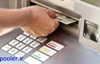 از هم پاشیدن گروه بدافزار ATM توسط Europol