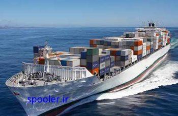 هک شدن سرورهای شرکت حملونقل دریایی