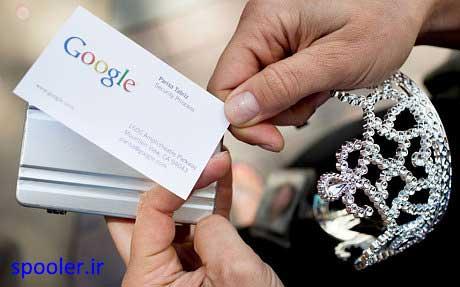 """پریسا تبریزی لقب """"پرنسس امنیتی"""" گوگل را به خود داد"""