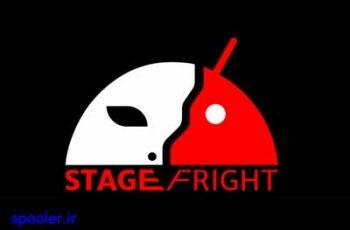 Metaphor آسیبپذیری دیگری در Stagefright و اندروید