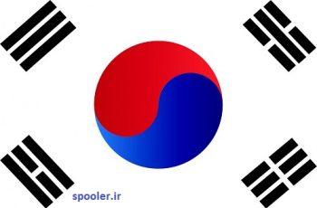 مرکز فرماندهی سایبری ارتش کرهجنوبی هک شد