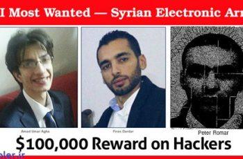 اقرار هکر 37 ساله سوری به جرم های خود