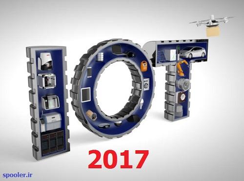 iot2017